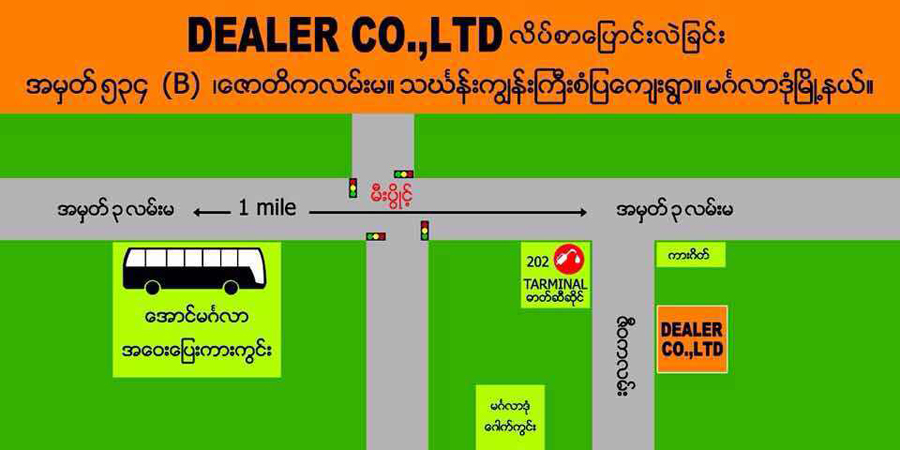 Map Dealer Co.,Ltd.